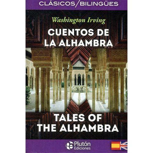 cuentos-de-la-alhambra-tales-of-the-alhambra-bilingue-38
