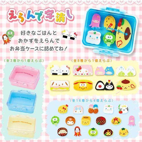 sanrio-pack-de-borradores-sanrio-characters-food-mononope
